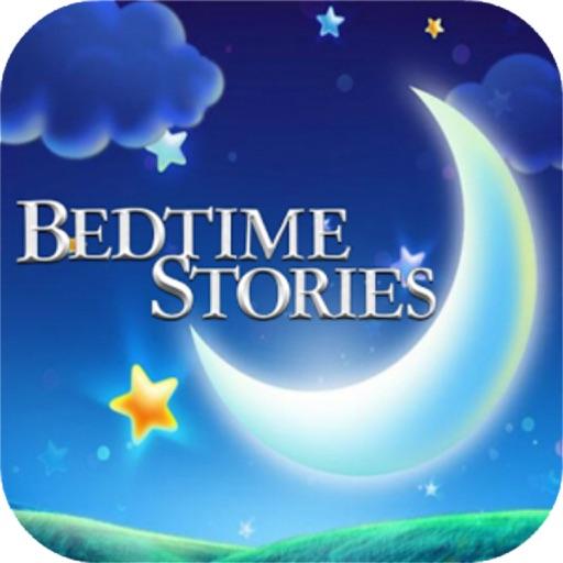 bedtime Story 2018