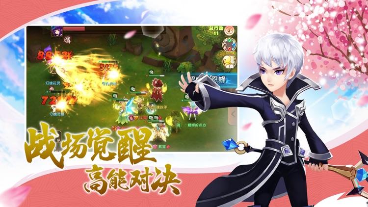 幻想起源-日系二次元冒险手游 screenshot-3
