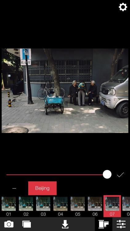 Analog Beijing screenshot-3