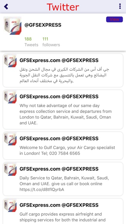 Gulf Cargo by GFS Express & Logistics Limited