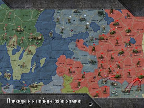 Игра Strategy & Tactics Sandbox WW2