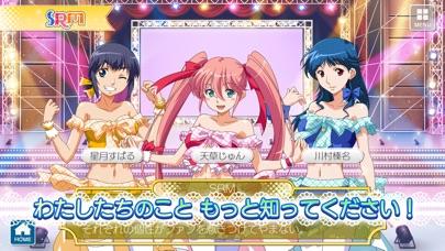 スーパーリアル麻雀P8 screenshot1