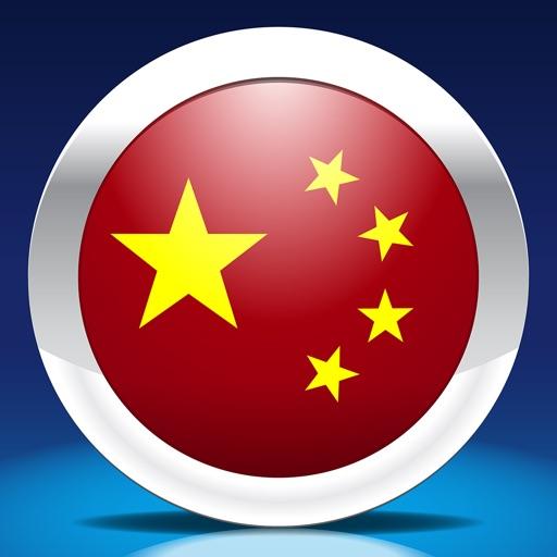 nemo 中国語