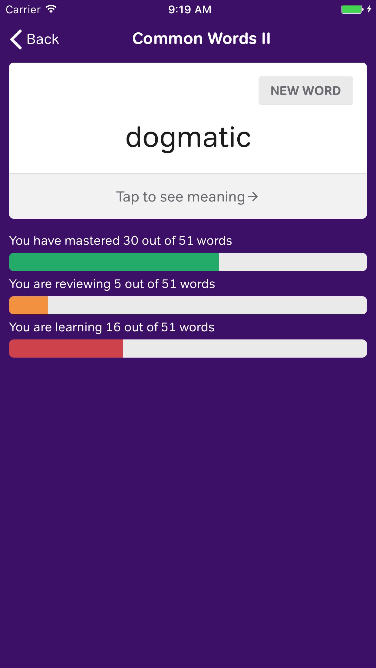 GRE Vocabulary Flashcards Screenshot