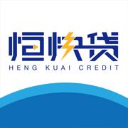 恒快贷-小额分期借贷平台