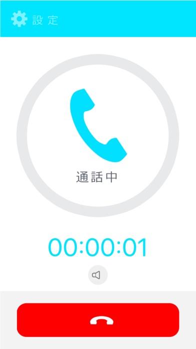 Mphoneのおすすめ画像3