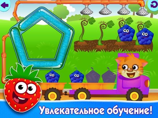 Скачать Игры Детские для Детей Малышей