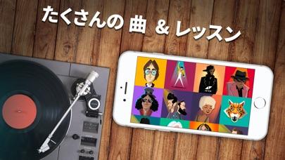 JoyTunes がおくる Simply Pianoのスクリーンショット3