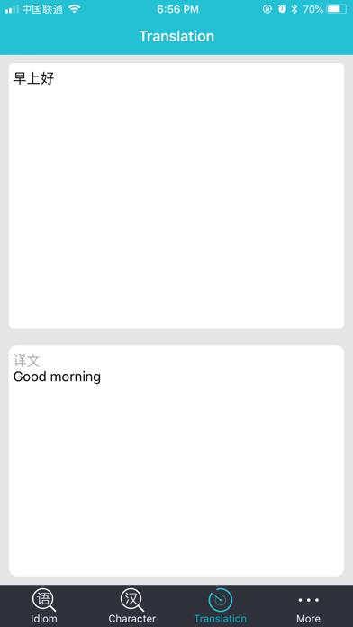 OnceDict screenshot four