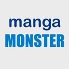 漫画怪兽 - 超酷的日本漫画阅读器 icon
