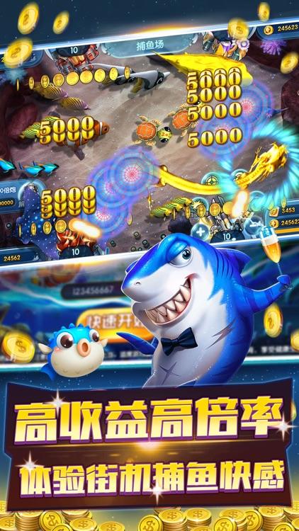 波波捕鱼-真人联网手机捕鱼游戏