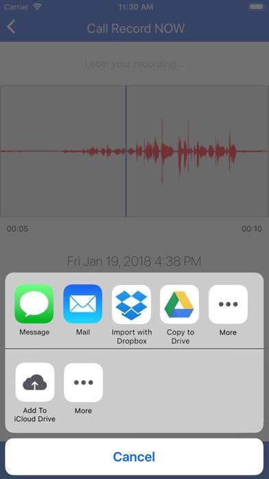 Call Record NOW Screenshot