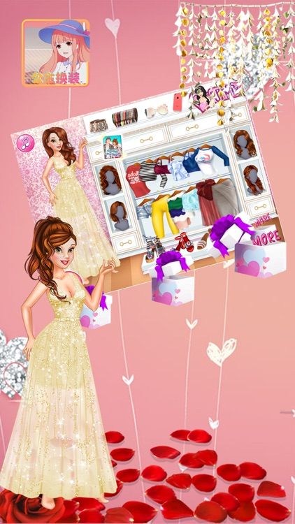 公主 - 为小公主换上美丽的装扮吧!