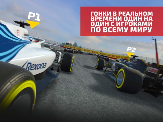 Скачать игру F1 Mobile Racing
