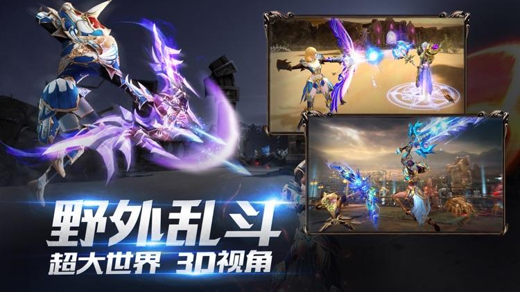 神话荣耀:全新逃生手游激情上线 screenshot-3
