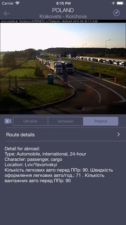 Customs UA screenshot-3