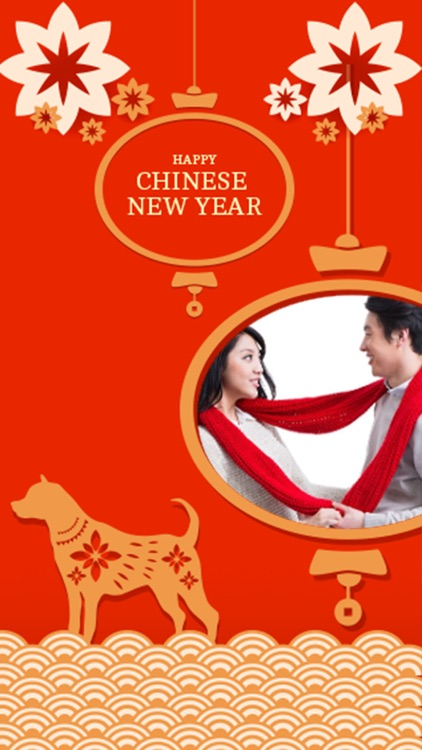 Chinese New Year Photo Frames+ screenshot-2