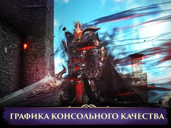 Скачать игру Darkness Rises: Adventure RPG