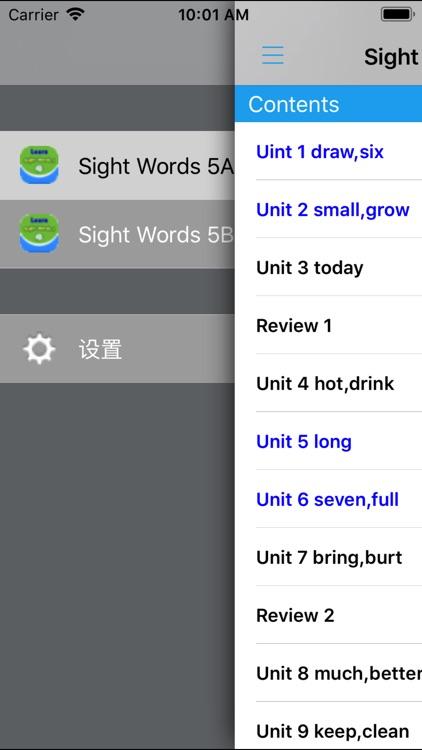 Sight Words 5A5B -220个神奇的常用字 screenshot-3