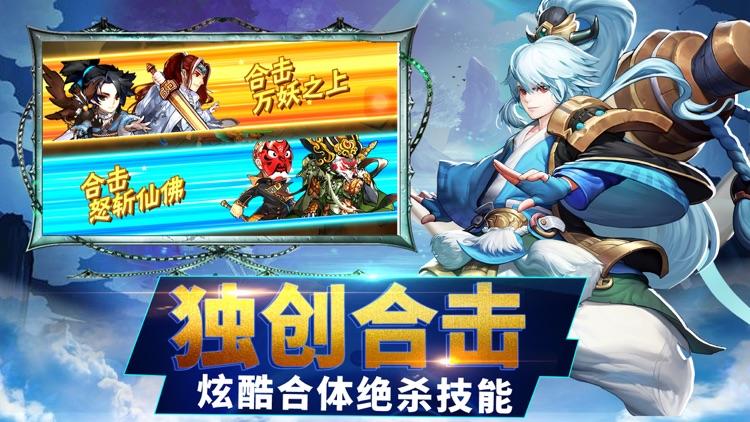 西游之大圣降妖-全新卡牌策略手游 screenshot-4
