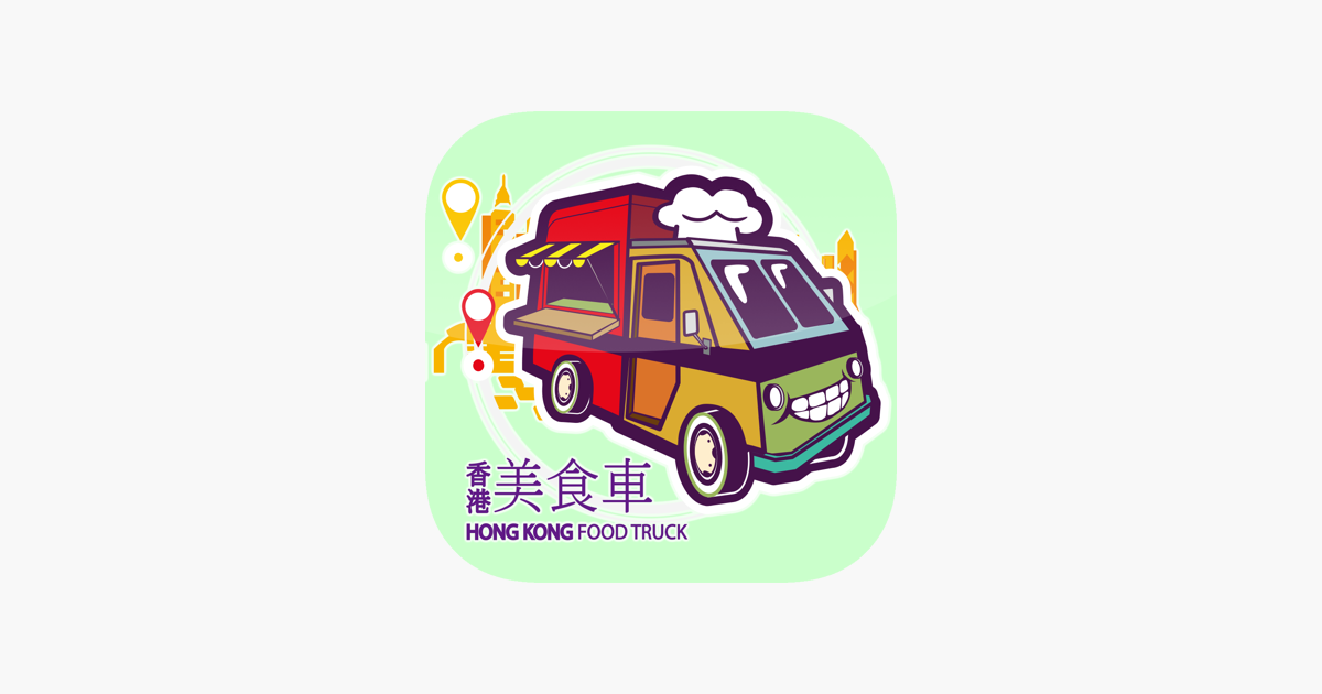 hk food truck on the app store