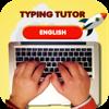 English Typing Tutor - Sherif Omran