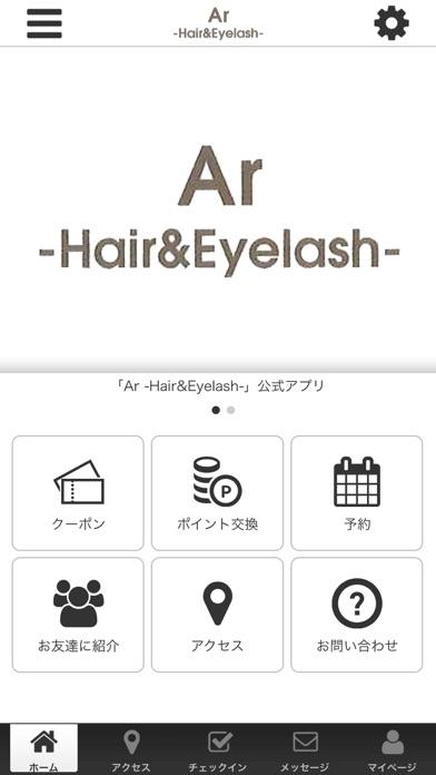点击获取Ar -Hair&Eyelash-