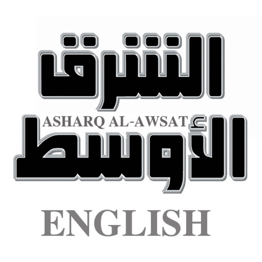 Asharq Alawsat (for iPad)
