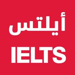 ايلتس - حاسبة الدرجات