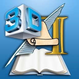 ArtScroll Digital Library - 3D Viewer