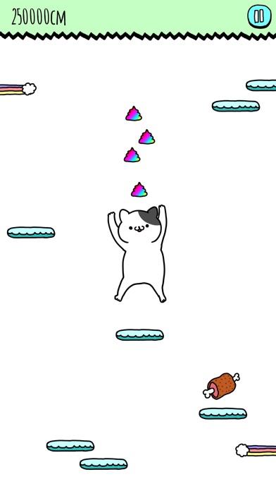 にゃーん!猫ジャンプ紹介画像2