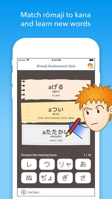 Screenshot #2 pour iKana - Hiragana et Katakana