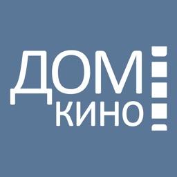 Дом Кино Саратов