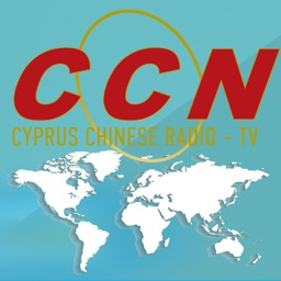 CCN Radio TV Cyprus