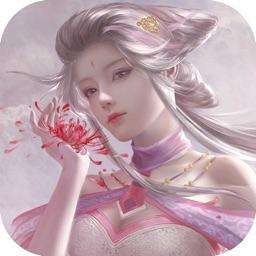 仙路风云—全民梦幻修仙游戏