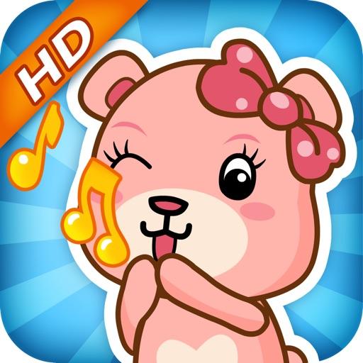 巴巴熊儿歌故事HD app icon图