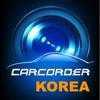 차량용 블랙박스(Carcorder)