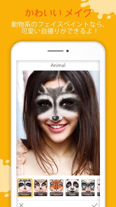 YouCam Fun - 顔認証するおもしろフィルター ScreenShot3