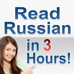 Russian Cyrillic in 3 Hours