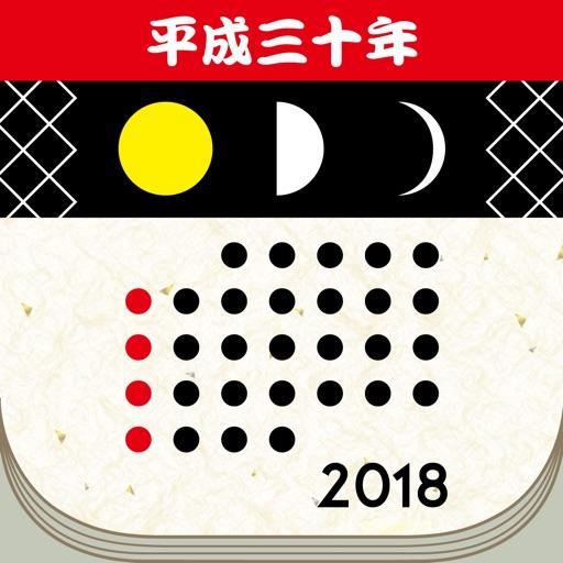 Jカレンダー