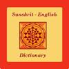 English-Sanskrit-Dictionary