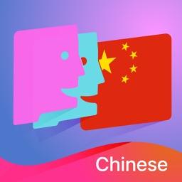 Talky China Phrasebook