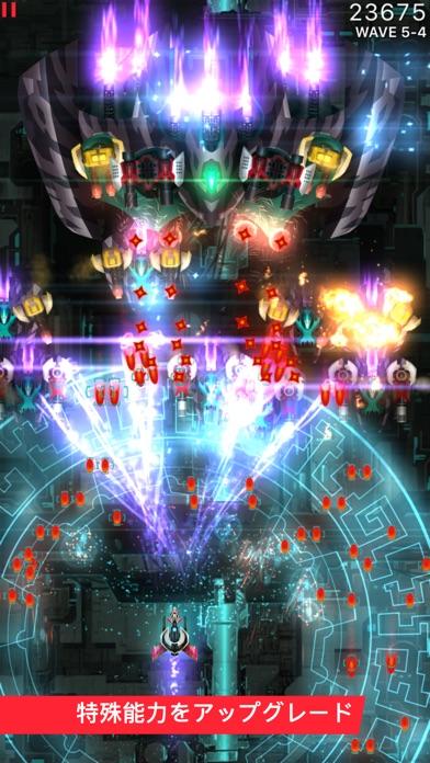 Phoenix IIのスクリーンショット4