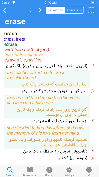 Advanced English Persian Lite