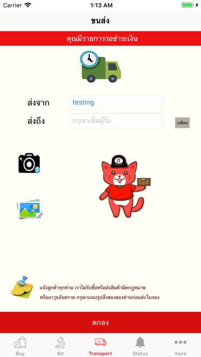 japanthaiexpress Screenshot