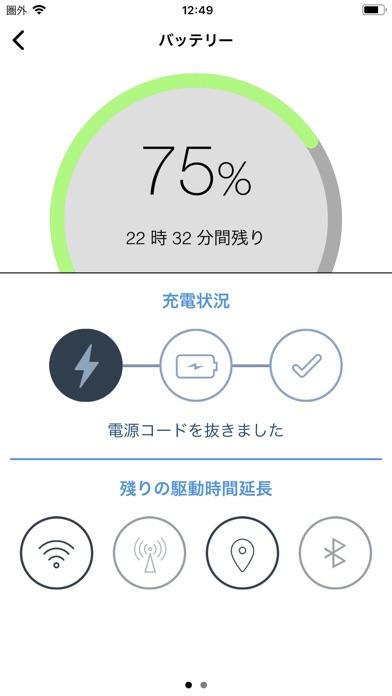 Phone Doctor Plus screenshot1