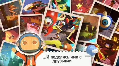 WonderWorlds Скриншоты7