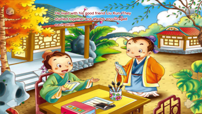 Wen ji qi wu story screenshot two