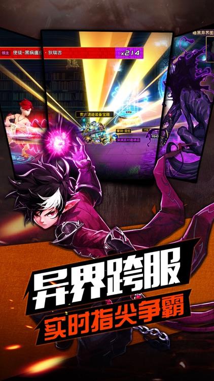 地下城觉醒—经典地城格斗手游 screenshot-4