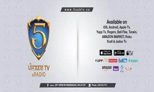 5AAB  TV